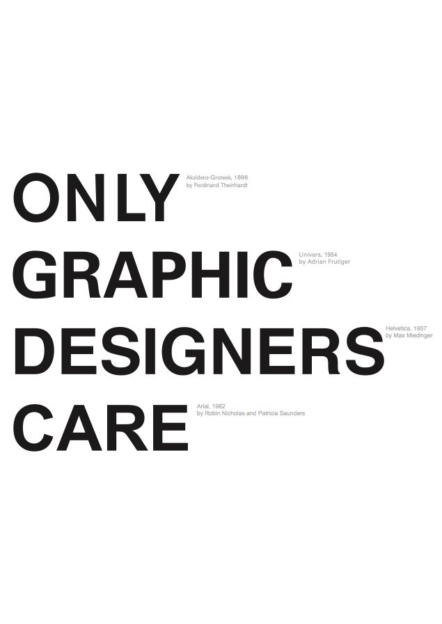 only-graphic-designers-care